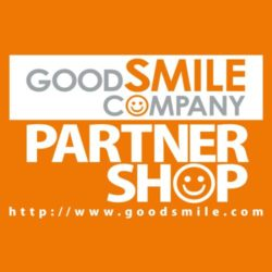 GSC-Partner_AT