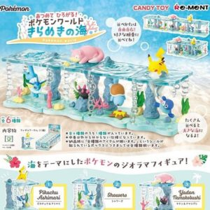 8517-pokemon-pokemon-world-mini-figure-x-6