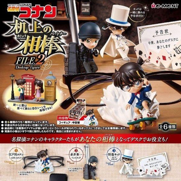8518-detective-conan-desktop-figure-file02-x-8