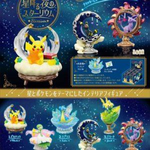 PokemonStarriumonaStarryNightCompleteset_2000x