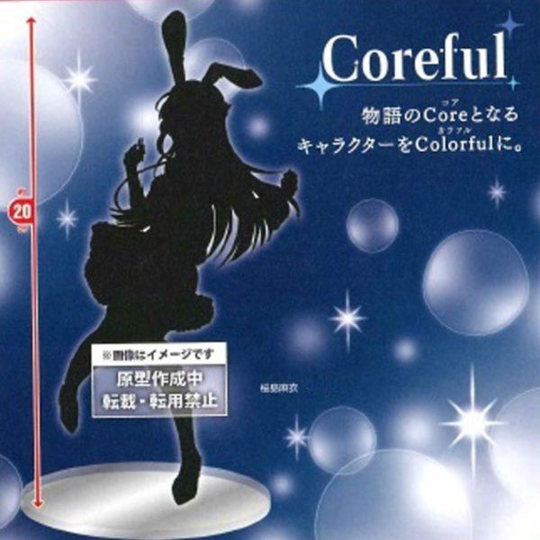 10435-seishun-buta-yarou-wa-bunny-girl-senpai-no-yume-wo-minai-coreful-figure-sakurajima-mai-winter-bunny-ver