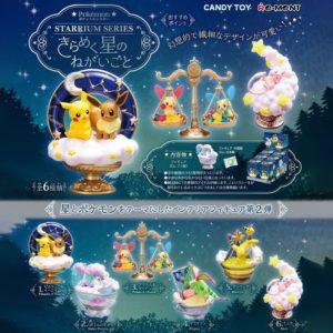 10715-pokemon-starium-series-wish-on-twinkle-star-set-de-6